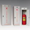 供应 柜式七氟丙烷灭火装置