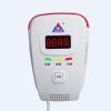 消防煤气报警器|CCCF认证燃气报警器