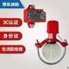 现货供应 ZSJZ50 马鞍式水流指示器DN50 消防专用
