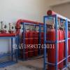 七氟丙烷(HFC-227ea)灭火系统简介