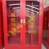 郑州消防工程柜消防救济物资存放柜厂家13783127718