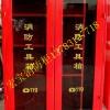 广州游乐场所消防器材存放柜,消防安全存放柜