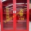 郑州定做工地地铁站消防器材存放柜消防工具储存柜