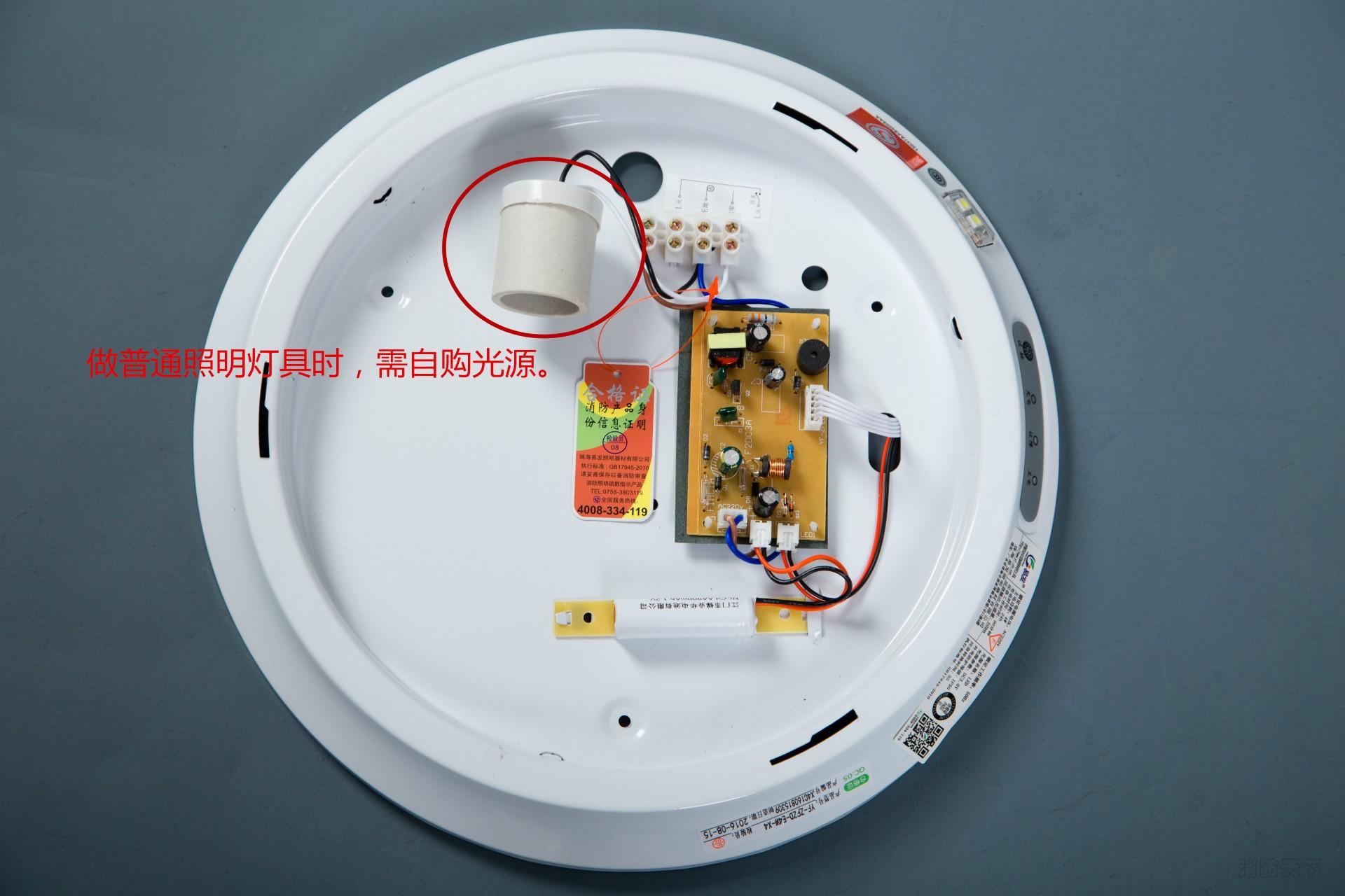 消防应急吸顶灯 易发led安全出口应急灯 带蓄电池应急照明灯