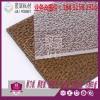 怀化耐力板怀化颗粒耐力板磨砂板材