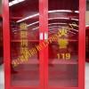 商场专用消防器材柜,消防灭火工具柜厂家批发