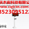 重庆停车场收费管理系统,本安科技安防专家为您服务