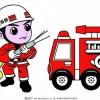2017中国(西安)消防安全产品与应急救援装备博览会