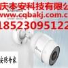 重庆超市连锁监控公司,本安科技安防专家为您服务