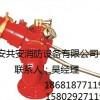 陕西渭南消防水炮—(手动消防水炮)流量可调固定式消防水炮