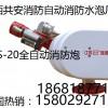 消防水炮现场控制箱|ZDMS自动消防水炮|渭南强盾消防水炮