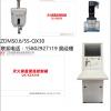 强盾自动消防水炮,价格优惠《渭南市》厂家证件全齐专业生产