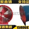 亚通供应CDZ低噪声壁式防爆轴流风机