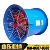 亚通供应ZTF智能型防爆低噪音风机