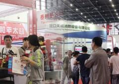 威博会展|CZFE郑州国际消防展 - 2018年河南全省要建262个消防站