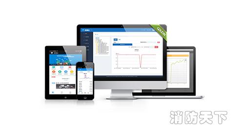 智慧用电安全隐患监管服务系统1