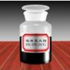 强盾牌新型FP氟蛋白泡沫灭火剂