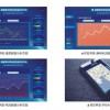 为电气火灾监控系统厂家提供智慧用电管理云平台