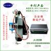 便携式汽油金属切割机器