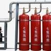 深圳七氟丙烷 HFC-227ea七氟丙烷气体 管网灭火装置