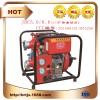 JBC5.0/8.6柴油机手台机动消防泵