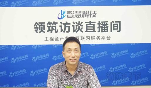 WeChat Image_20180807103837
