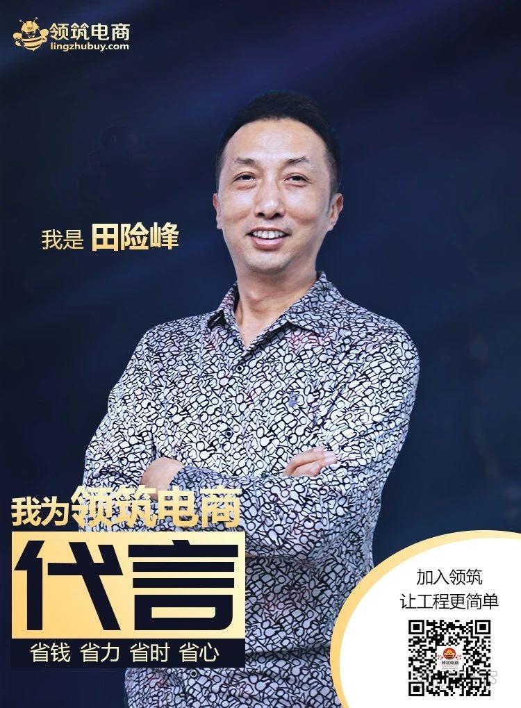 WeChat Image_20180807103858