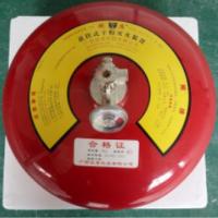 全国销售厂家直销双控悬挂式超细干粉灭火装置5KG