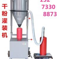 干粉灌装设备使用操作及一套模式