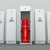 广州景彤 七氟丙烷气体柜式灭火系统 3C认证 消防专用