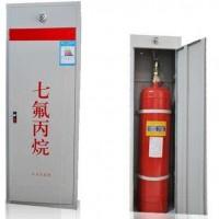 柜式七氟丙烷灭火系统安装