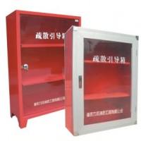南阳杰安建筑消防系统 郑州应急疏散系统