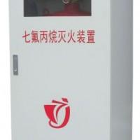 南阳杰安气体灭火设备 郑州气溶胶灭火系统