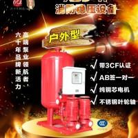 龙水牌CCCF认证齐全户外型消防增压稳压设备 消防稳压增压泵