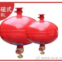 悬挂式七氟丙烷气体灭火全自动无管道小面积悬挂不占地