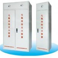 宸安吉林消防设备七氟丙烷自动气体灭火单柜双柜批发厂家直销