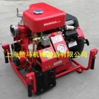 本田22马力汽油手抬机动消防水泵GX630抢险救援水泵