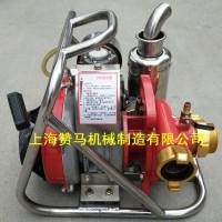 赞马背负式森林水泵单级160米高扬程汽油离心泵防火泵