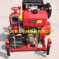 赞马10马力柴油手抬机动消防泵2.5寸真空离心泵防汛