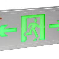 博朗耐智能栓应急照明疏散标志指示灯