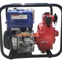 2寸(50)汽油机高压水泵雅马哈动力手启动抽水机高山果园灌溉