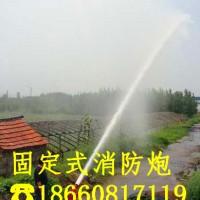 江苏PSY20-30-40移动式消防炮使用方式