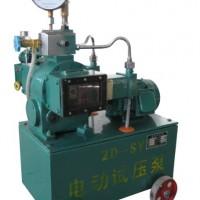 压力自控试压泵配套操作流程