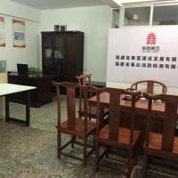 福建省泰达消防检测有限公司龙岩办事处