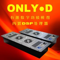 有源音箱线阵D类数字功放模块内置DSP处理器全频二分频
