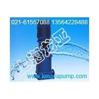 供应65DL30-15×4供水前置泵