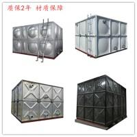 喷塑搪瓷钢板水箱,太阳能搪瓷保温水箱,人防水箱厂家