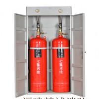 七氟丙烷灭火系统柜式七氟丙烷灭火装置