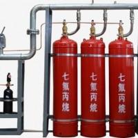 七氟丙烷灭火系统管网式七氟丙烷灭火装置