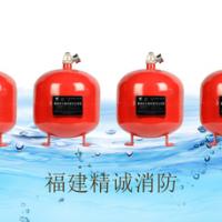 福建精诚七氟丙烷气体灭火装置悬挂式七氟丙烷灭火装置